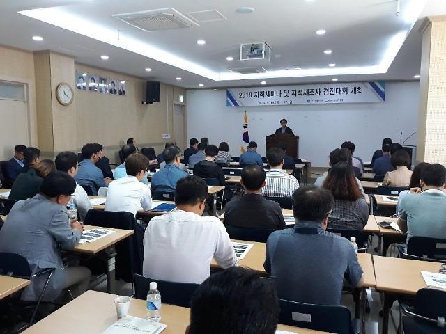 인천시- 한국국토정보공사(LX)공사 인천본부,지적세미나 및 지적재조사 경진대회 개최