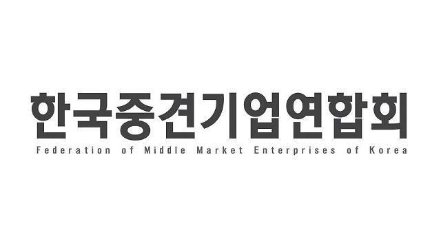 중견련, '2019년 제1회 중견기업 위기관리 세미나' 개최