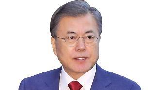 文대통령, 21일 한미 軍지휘부 靑초청…취임후 처음