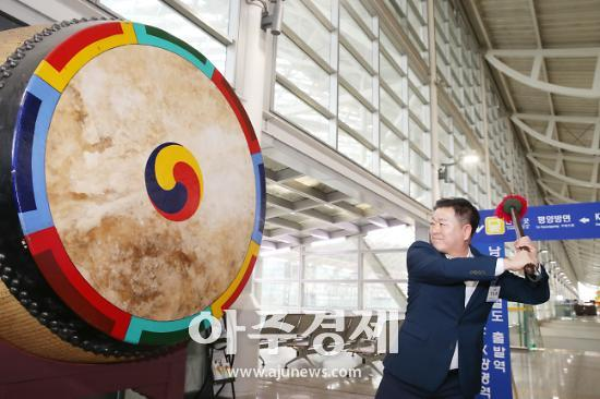 """박승원 시장 """"KTX 광명역 남북평화철도 출발역 되도록 힘 모아 나가겠다"""""""