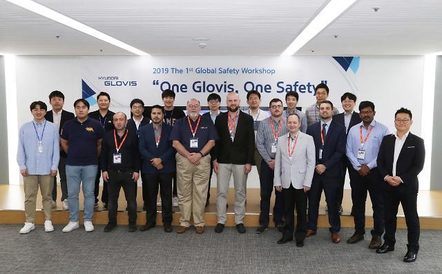 현대글로비스, 국내·외 안전 담당자 대상 '글로벌 워크숍' 개최