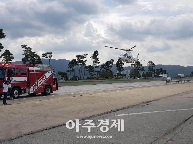충남닥터헬기 환자 이송 1000회 돌파