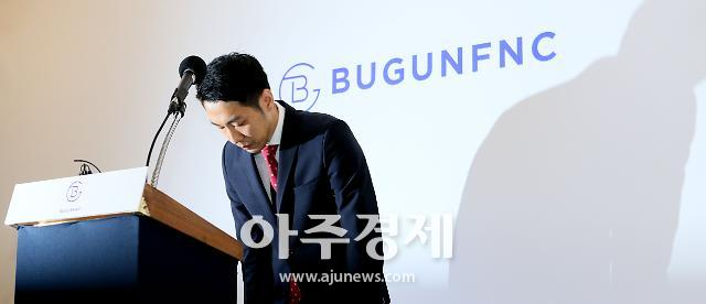 [포토] 임블리 임지현 상무 사퇴…식품업 중단·전문경영인 도입