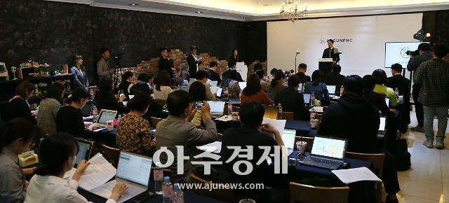 [슬라이드 화보] 임블리 남편 박준성 부건에프엔씨 대표, 화장품ㆍ호박즙 제품에 대한 안전성과 향후 대책 관련 기자회견