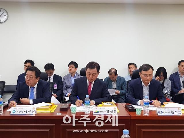 예산군, 2019 한국슬로시티 시장·군수 및 국회의원 연석회의 참석