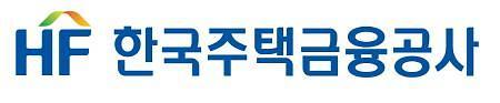 주택금융공사, KB국민은행 원화 커버드본드 발행 지원