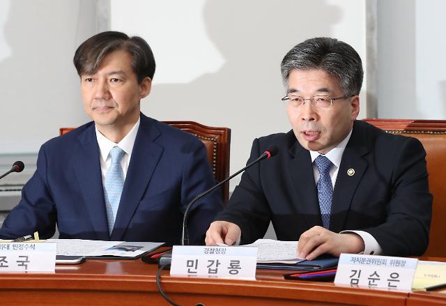 """조국 """"정보경찰 불법행위, 항구적 발생 않도록 법 개정 필요""""(종합)"""