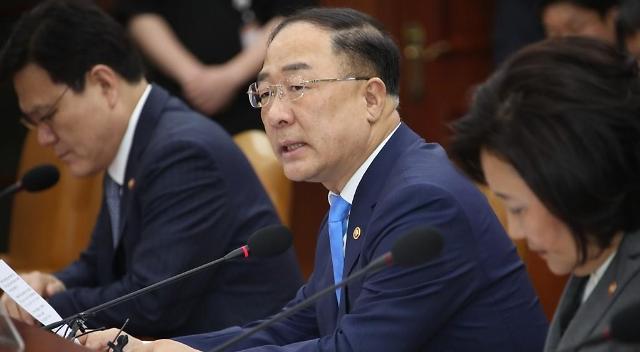 韩财长称力争将中美贸易战影响降至最低