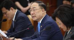 .韩财长称力争将中美贸易战影响降至最低.