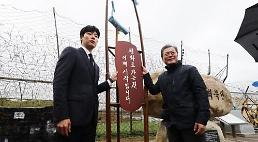 .韩朝非军事区和平步道铁原路段下月开放.
