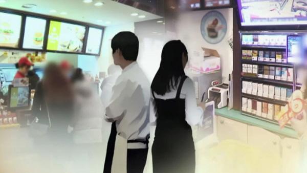 调查:找兼职时韩国女性最怕店长欺凌男性最担心钱不够