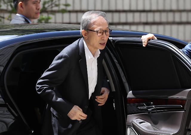韩国前总统李明博再次出庭受审