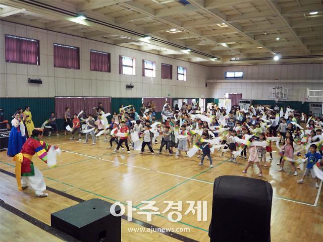 광주시교육청 초등학교 국악교육 인기 짱