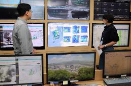 .首尔市雾霾研究所揭牌成立.