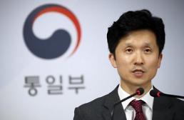 .韩政府:尽早落实800万美元人道援朝.