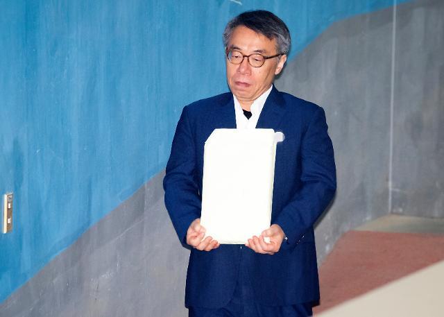 """'사법농단' 임종헌 """"구속영장 추가발부는 위법"""""""