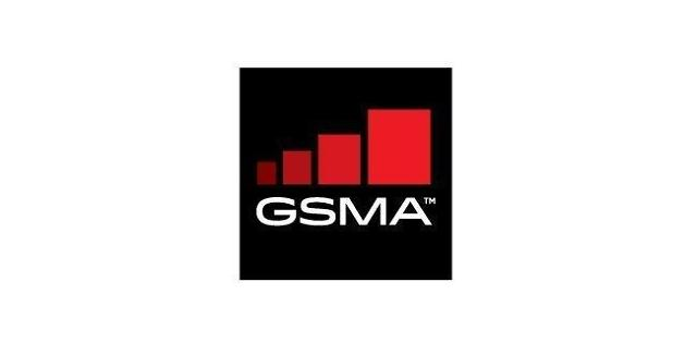 GSMA, 28~29일 서울서 APAC 5G 최고책임자 회의 개최