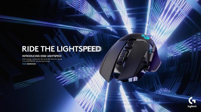 로지텍, 무선 게이밍 마우스 'G502 LIGHTSPEED' 선봬