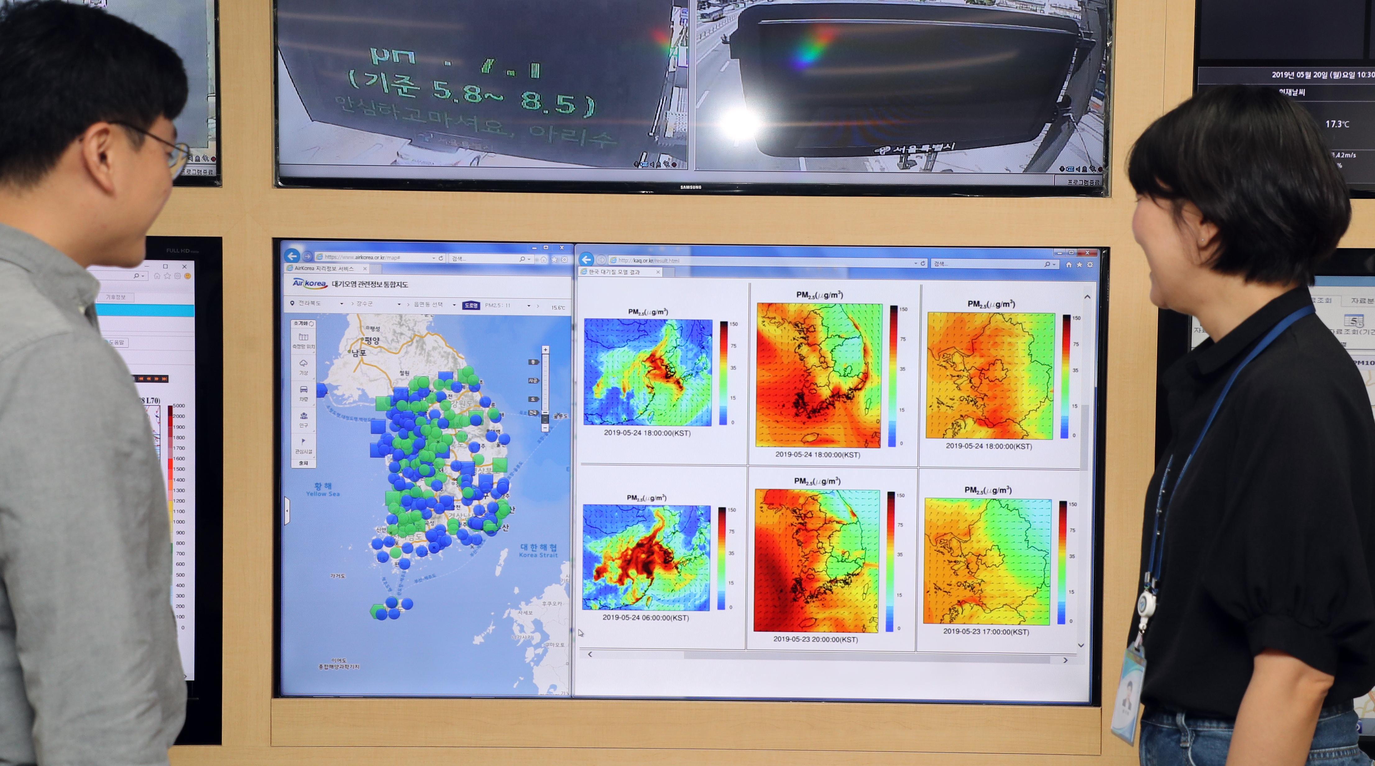 首尔市雾霾研究所揭牌成立