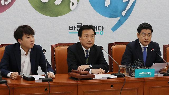 손학규 주요 당직 임명 강행…바른미래 내홍 극으로 치달아