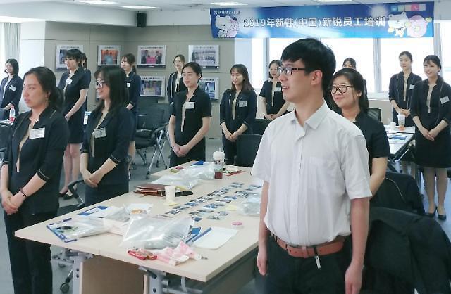"""新韩银行行长陈玉东""""顾客第一""""理念同样适用于中国"""