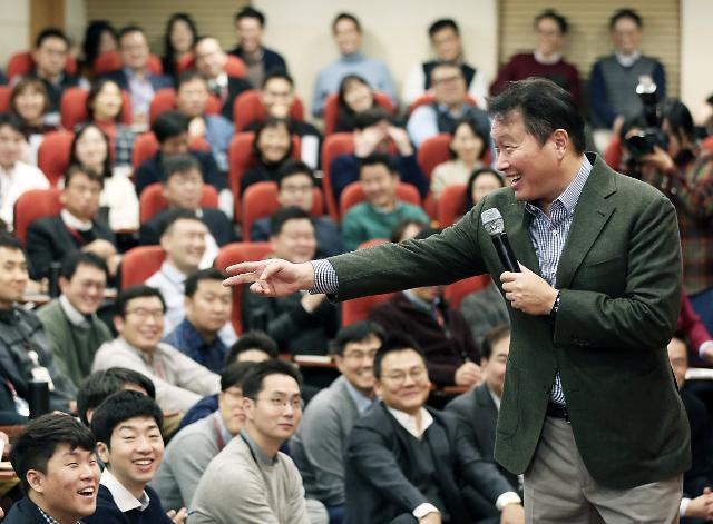 최태원 SK회장 주 4일 근무제로 행복경영 뒷받침