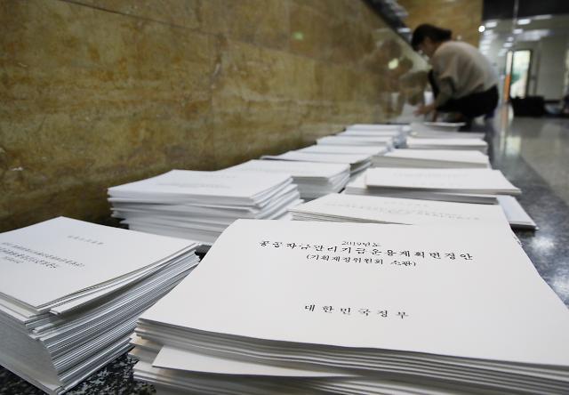 [이슈분석] 슈퍼예산·준공영제·위원회공화국…큰정부 딜레마 어쩌나