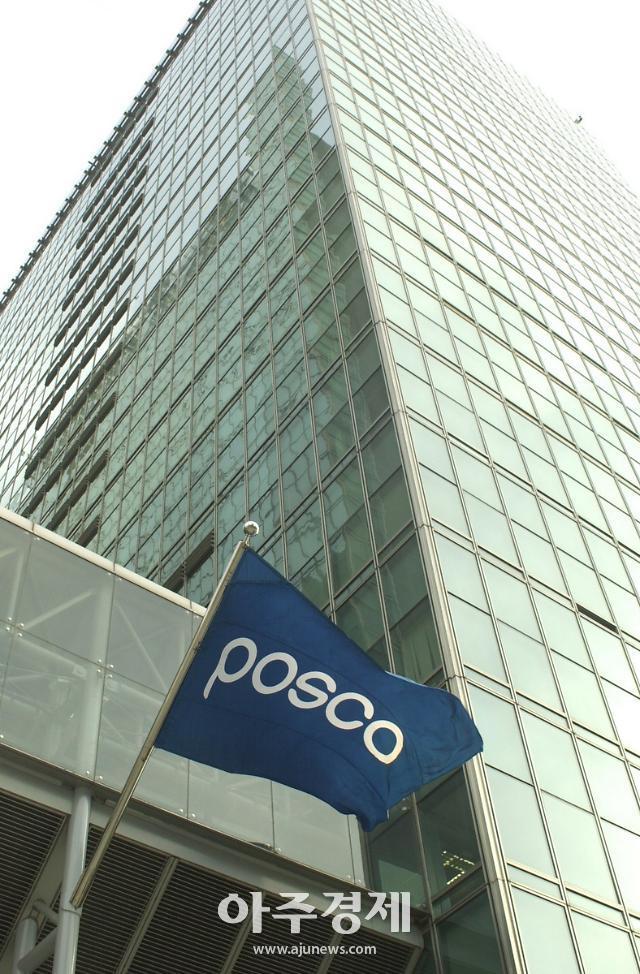 경북도‧포항시, 포스코 신사업 포항 투자 촉구