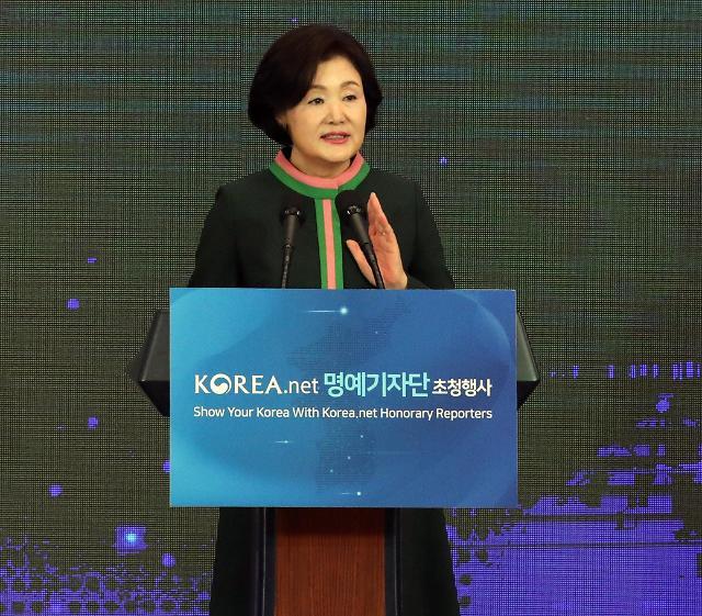 金正淑:半岛和平是韩朝亲人重逢相守