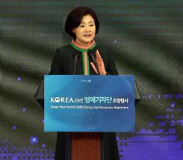 .韩第一夫人:半岛和平就是韩朝骨肉重逢长相厮守.