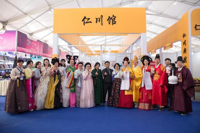 인천 13개 우수기업, 중국린이춘계수입상품박람회 참가