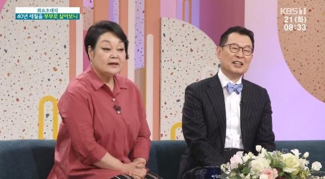 """아침마당 이혜정 """"남편 고민환과 안 맞아, 다음 생엔 김학래와"""""""