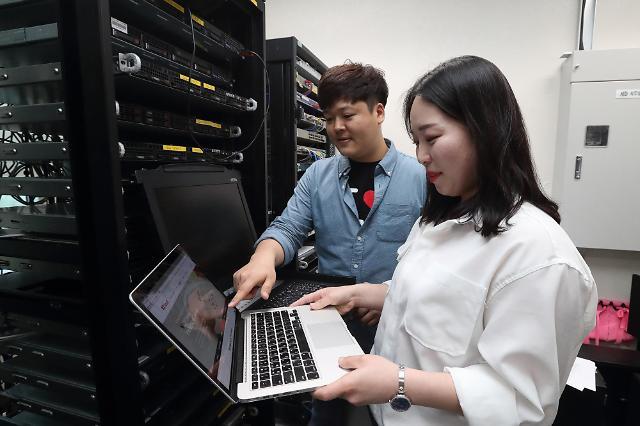 KT넥스알, 5G시대 혁신 클라우드 빅데이터 플랫폼 '콘스탄틴' 연내 출시