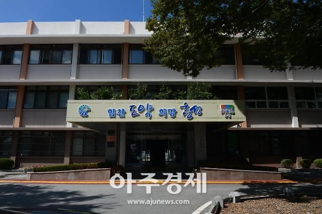 불의의 사고 방지하는 홍성군 '통합정신건강사업', 전국에서 주목한다!