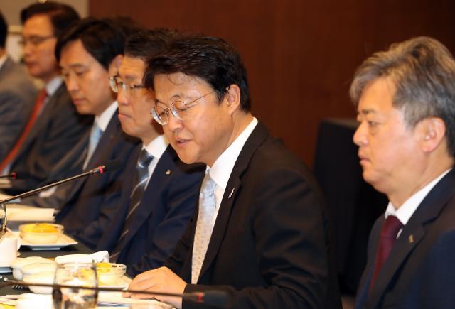 신남방특위, 내년 한·아시아 금융협력센터 설립...방콕·자카르타 유력