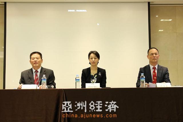 第五届中日韩产业博览会暨潍坊重点项目首尔推介会今日举办