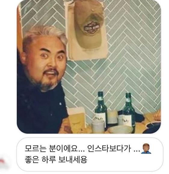 [슬라이드 #SNS★] 유병재 닮았다 팬이 제보한 닮은꼴 시리즈