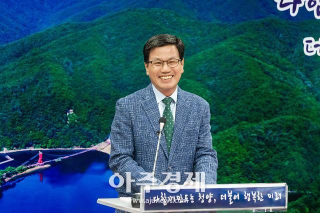 """김돈곤 청양군수 """"포괄복지로 품격 있는 군민 삶 견인"""""""