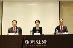 .第五届中日韩产业博览会暨潍坊重点项目首尔推介会在韩举办.