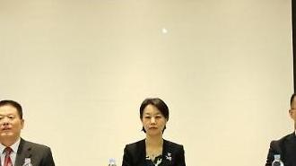 第五届中日韩产业博览会暨潍坊重点项目首尔推介会在韩举办
