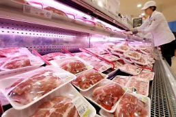 .韩国生产者物价4月环比上涨0.3%.