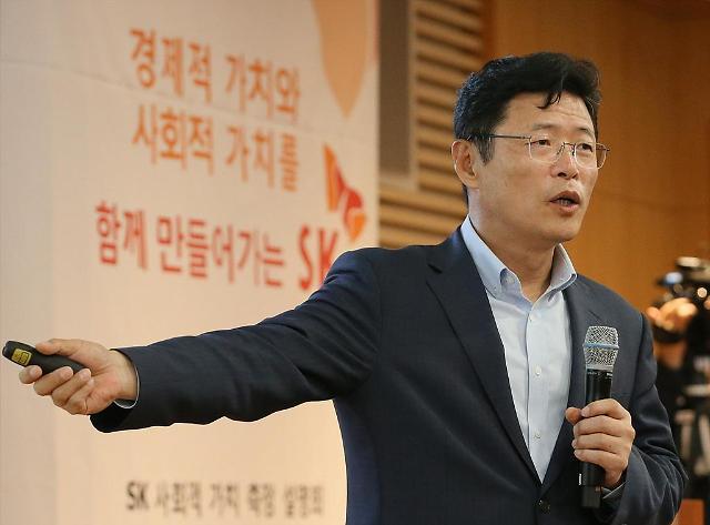 """최태원 SK회장 """"사회적 가치, 화폐로 환산 관리한다""""…측정 시스템 가동"""