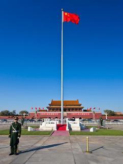 [NNA] 中, 건국 70주년 축하 선전활동 전개...애국심 고취 목적