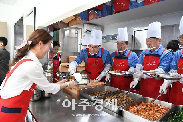 광양제철소 잔잔한 사회공헌활동 지역민에게 감동
