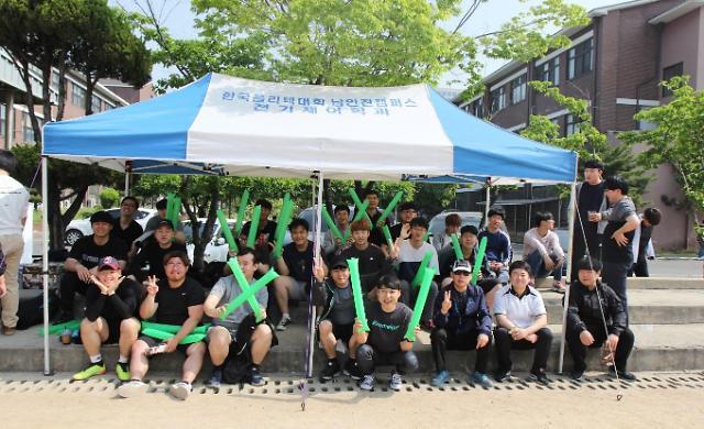 한국폴리텍대학 남인천캠퍼스, 참인폴리텍 학생체육대회 개최