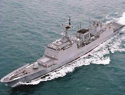 .韩国推进与中日两国举行防长会谈.