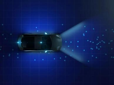 KT partners with digital security firm Gemalto to cooperate in connected car businesses