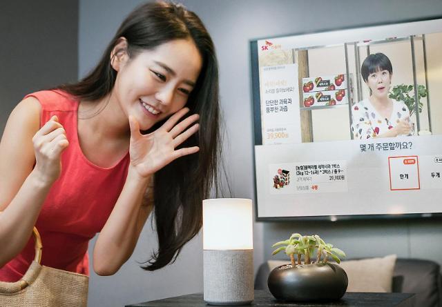 'T커머스 지각변동' SK 급성장, '빅3체제'로…이통시장 이어 KT와 불꽃경쟁