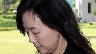'세월호 특조위 방해' 조윤선·이병기 등 징역 3년 구형