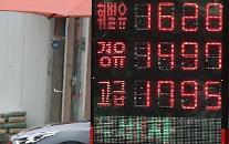 原油価格反騰の影響...生産者物価3カ月連続上昇